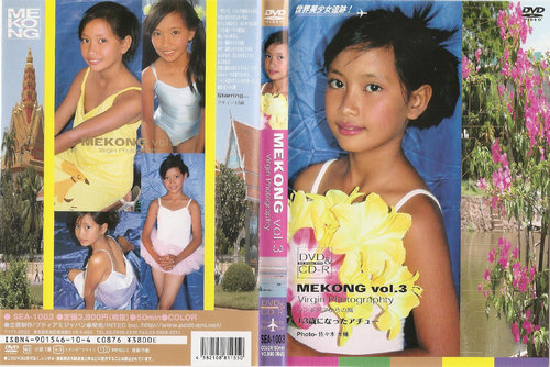 [SEA-1003] MEKONG vol 3 - Wind from Cambodia - 13yo Achu