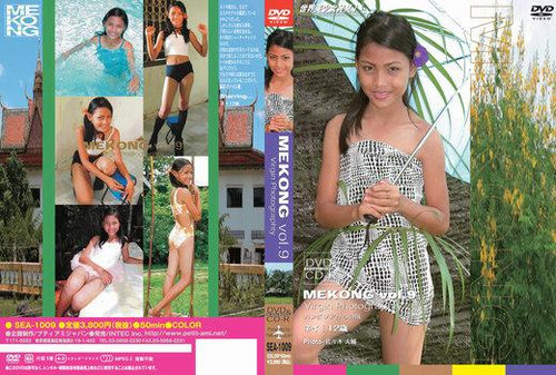 [SEA-1009] Mekong vol 9 - Wind from Cambodia Mei