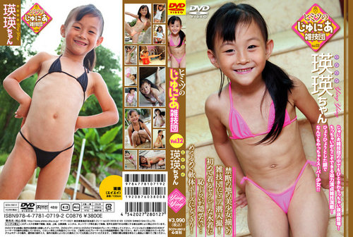 [SCDV-28012] Secret Junior Acrobat Vol.12