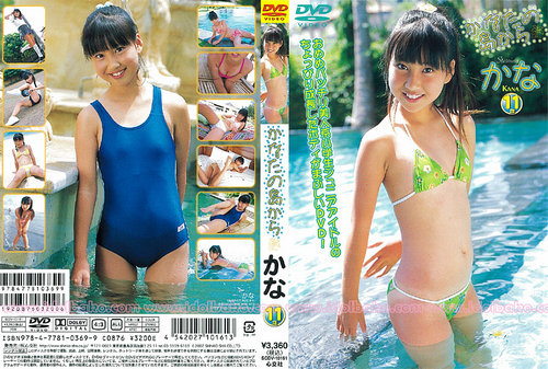 [SCDV-10161] Kana Anzai - Island In The Distance