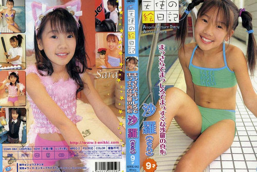 [SSWK-082] Sara ONODERA - Angel's Picture Diary