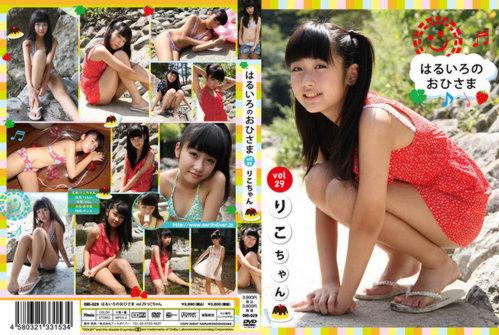 [OHI-029] Riko-chan