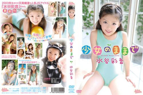 [SWJS-003] Ayane Mizutani