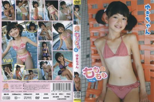 [MM-074] Yuki Chan - Momomomo Volume 74