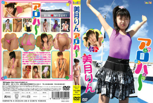 [KIDM-040] Rin Mizuki