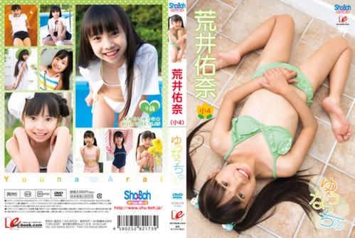 [EICSB-016] Arai Yuuna