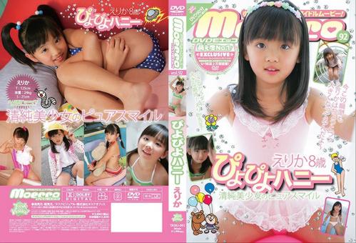 [TASKJ-092] Erika - Moecco Vol.92