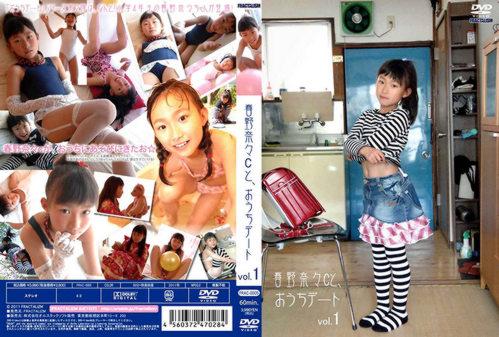 [FRAC-0005] Nana Haruno