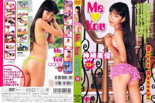 [SCDV-10162] Miyuu Kanzaki - Me You