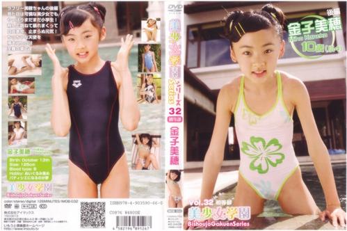 [IMOB-032] Kaneko Miho - Bishoujo Gakuen Series Vol.32