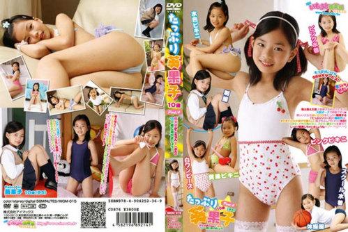 [IMOM-015] Aoi Kako - Plenty of Aoi Kako 4
