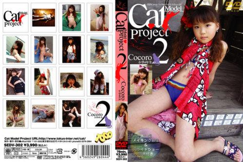 [SEDV-302] Cat Model Project 2 - Cocoro