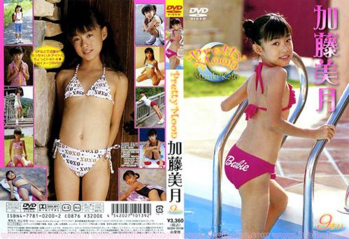 [SCDV-10139] Mizuki Kato - Pretty Moon