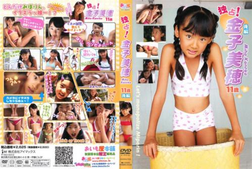 [D-KANEKO02] Kaneko Miho