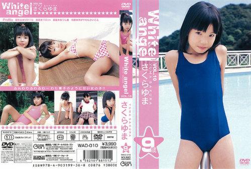 [WAD-010] Yuma Sakura - White Angel Vol. 10
