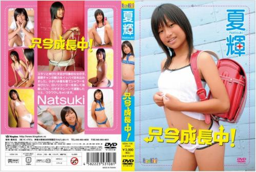 [KIDM-108] Natsuki