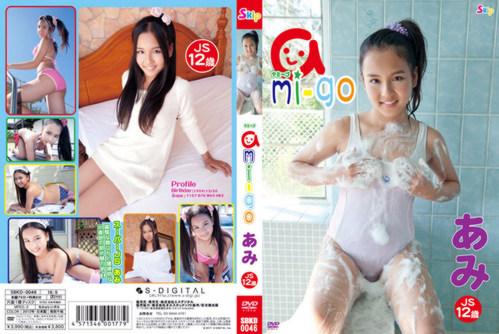 [SBKD-0046] Ami - Ami-go