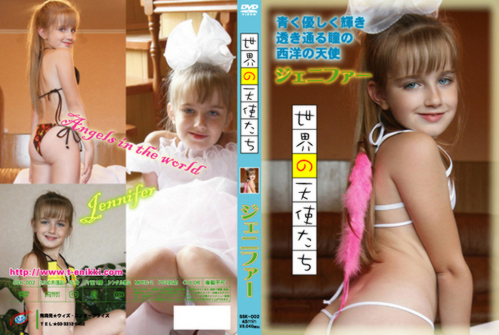 [SSK-002] Jennifer - Angels in the World