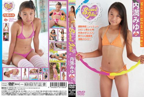[ICDV-31104] Miyu Uchimitsu - Sweet Idol