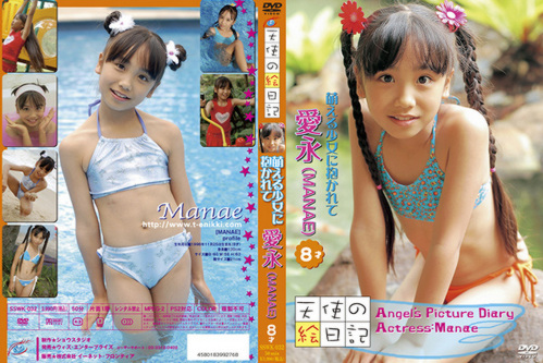 [SSWK-032] Manae Sek - Angel's Picture Diary