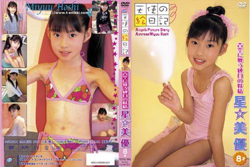 [SSWK-084] Miyuu Hoshi - Angel's Picture Diary