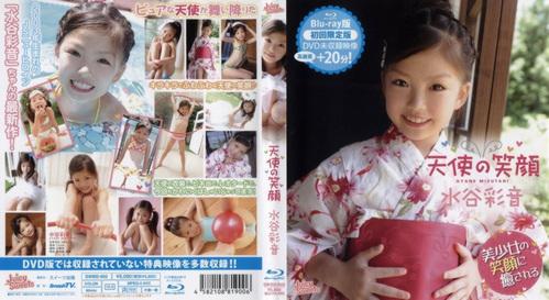 [SWBD-002] Ayane Mizutani