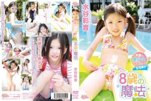 [SWJS-001] Ayane Mizutani
