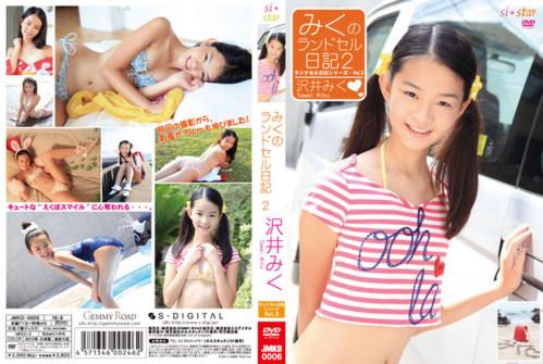 [JMKD-0006] Sawai Miku - Miku's Backpack Diary 2
