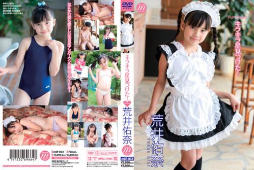 [MILF-003] Arai Yuuna - I Found a Twinkle Star