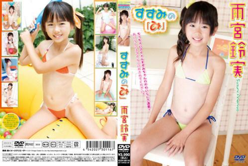 [ICDV-30116] Suzumi Amemiya