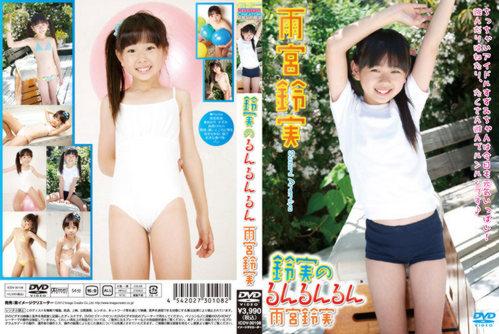 [ICDV-30108] Suzumi Amemiya