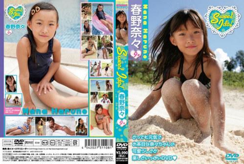 [ICDV-31108] Nana Haruno