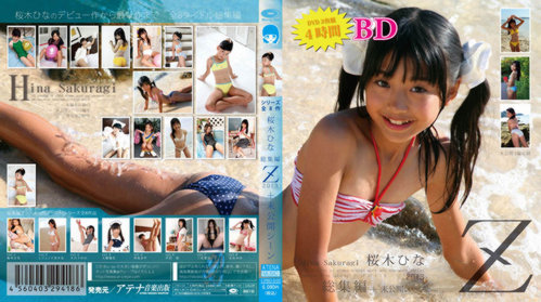 [CPBD-030] Hina Sakuragi