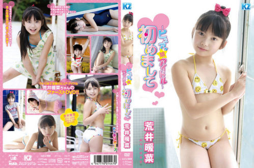 [LLCJ-008] Haruna Arai