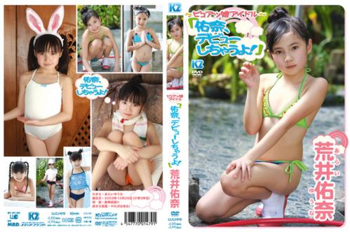[LLCJ-010] Yuuna Arai