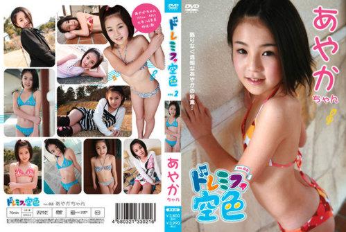 [RFN-002] Yaka-chan