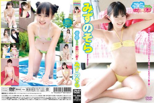 [ICDV-30104] Mizuno Sora