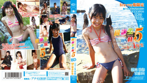 [CPBD-011] Hina Sakuragi