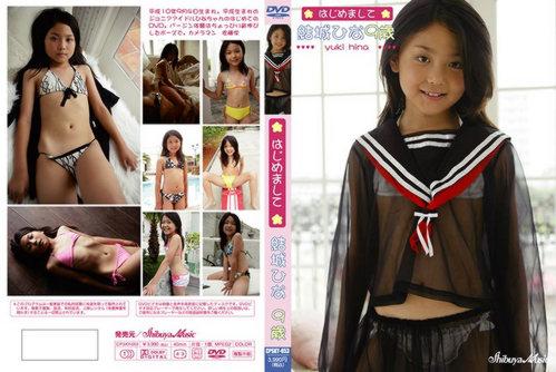[CPSKY-053] Yuki Hina