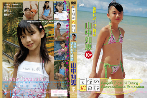[SSWK-031] Tomoe Yamanaka - Angel Picture Diary