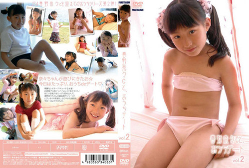 [FRAC-0006] Nana Haruno