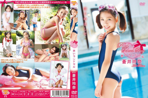 [WAFL-023] Aoi Reina - Red School Bag