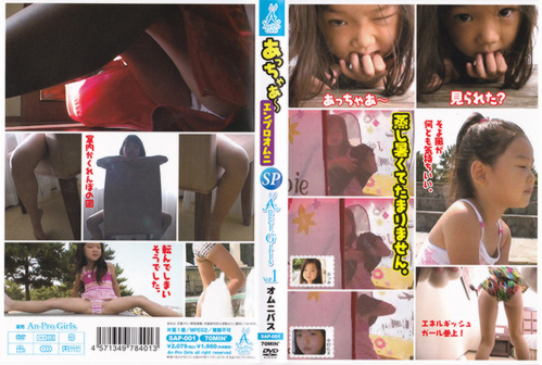 [SAP-001] SP Angel Girls