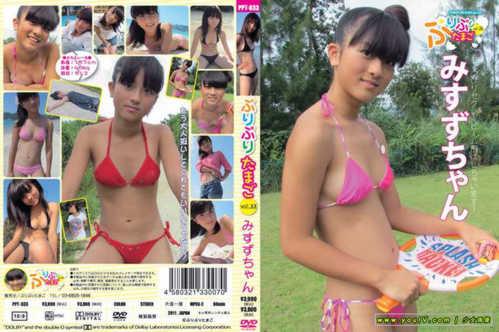 [PPT-033] Misuzu Tanaka
