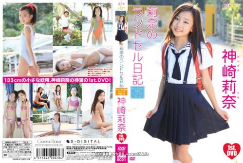 [JMKD-0021] Rina Kanzaki