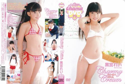 [CHAMA-19] Rei Kuromiya - Charmy Cream