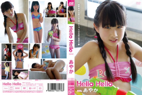 [HLHL-004] Hello Hello Vol.4