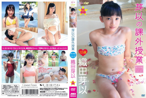 [JMKD-0024] Mei Oda
