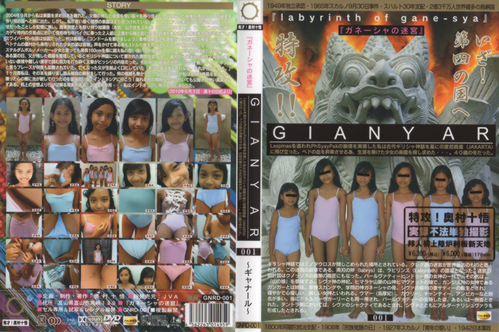 [GNRD-001] GIANYAR 001
