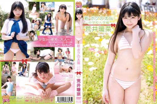 [WAFL-026] Haruna Arai